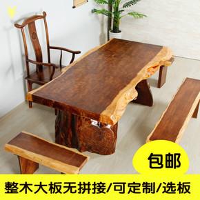 整块大板实木茶桌自然边实木大板桌原木桌面板大班桌胡桃木色定制