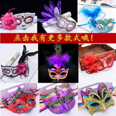 化妆舞会羽毛面具半脸圣诞节面具成人女公主羽毛侧边帽带绒毛面具