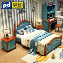 品登地中海儿童床1.2米男女孩单人床1.5青少年儿童房家具组合套装