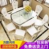 折叠餐桌椅 组合 圆桌