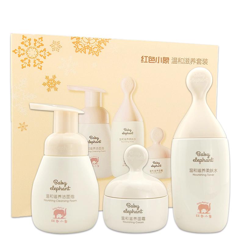 红色小象孕妇温和滋养套装礼盒精华乳身体乳全身保湿滋润全身专用