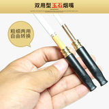 Yunhaiyuan original natural live magnetic ink jade filter circulation type can clean the lungs thick dual-use cigarette holder jade