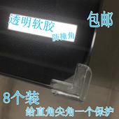 玻璃保护角包角钢化玻璃防撞角套桌角桌子护角转角墙角直角软胶