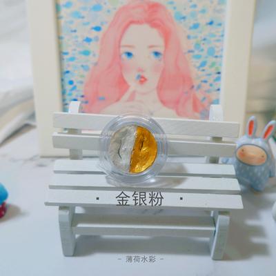 日本进口 樱花金色银色水彩颜料分装 金粉银粉1ml试用体验装