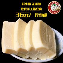 蛋糕原料澳大利亚原装进口奶油奶酪块2kg塔图拉奶油芝士