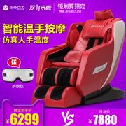生命动力LP-4200I家用全自动全身揉捏无重力太空舱电动按摩椅