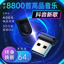 DVD机CD播放器插卡收音机汽车倒车影像代替MP5通用蓝牙车载12V24V