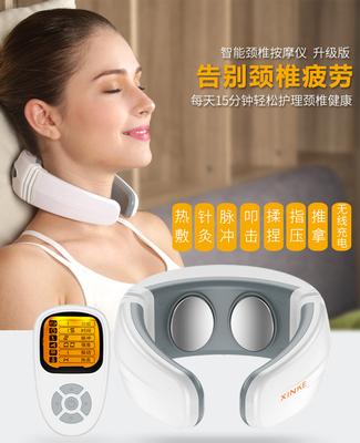 德国品牌家用颈部肩部按摩颈椎按摩器旗舰店