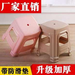 简约现代胶椅子熟胶防滑成人餐厅胶凳 塑料凳子家用加厚高凳子时尚