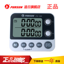 Chase genuine genuine countdown timer remind table tennis arbitrate equipment football arbitrate game meeting timer