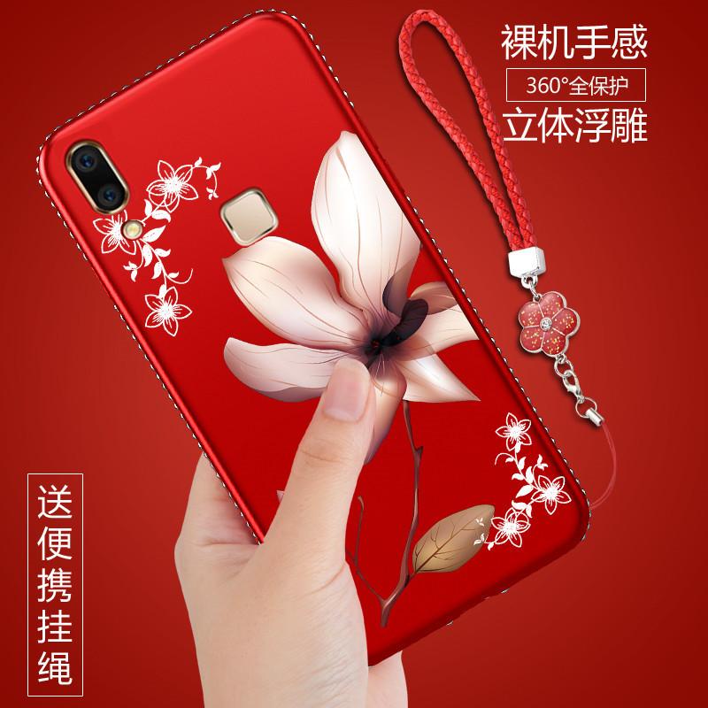 vivoy11手机保护壳软
