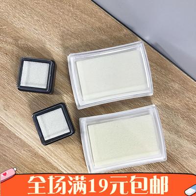 空白印台/印泥 需加印油才可以使用