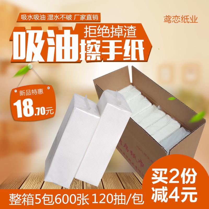 Бумажные кухонные полотенца Артикул 547335099243
