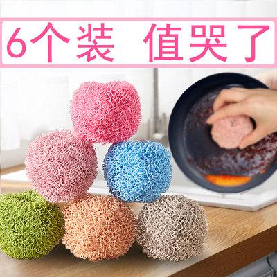 纳米清洁球钢丝球厨房洗碗家用不掉丝洗碗刷锅神器锅刷带柄清洗刚