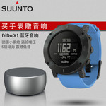 SUUNTO颂拓核心CORE BLUE CRUSH多功能户外登山智能腕表男士表
