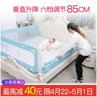 宝宝床边护栏年货节折扣