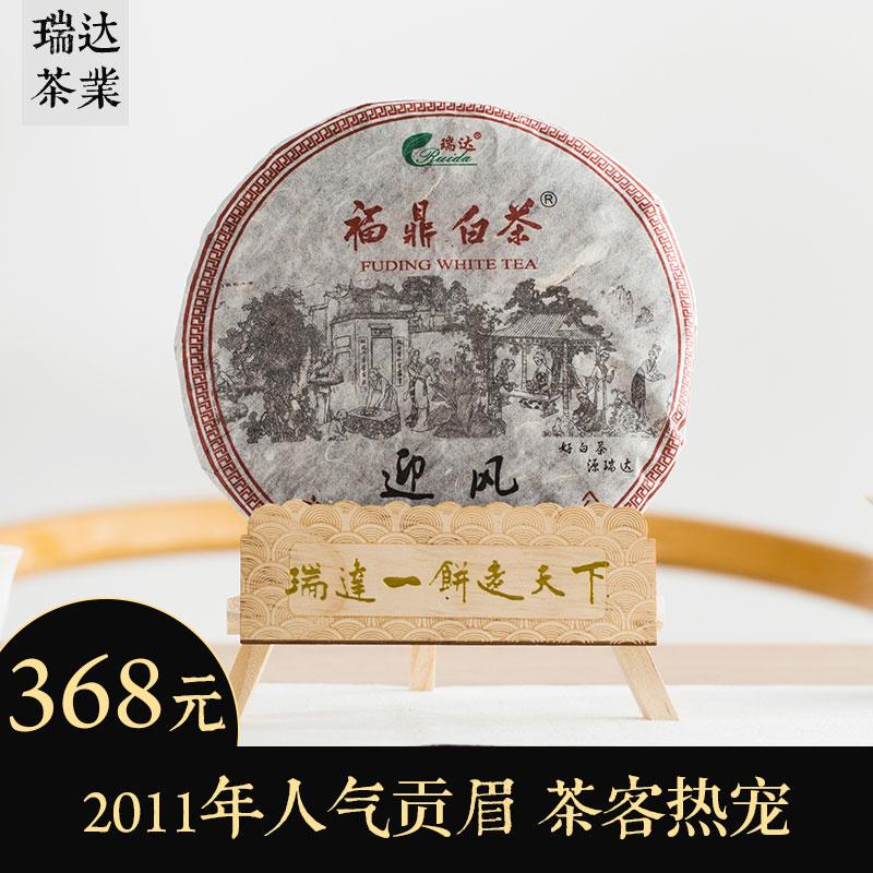 Чай Гонг Мэй Артикул 549216667867