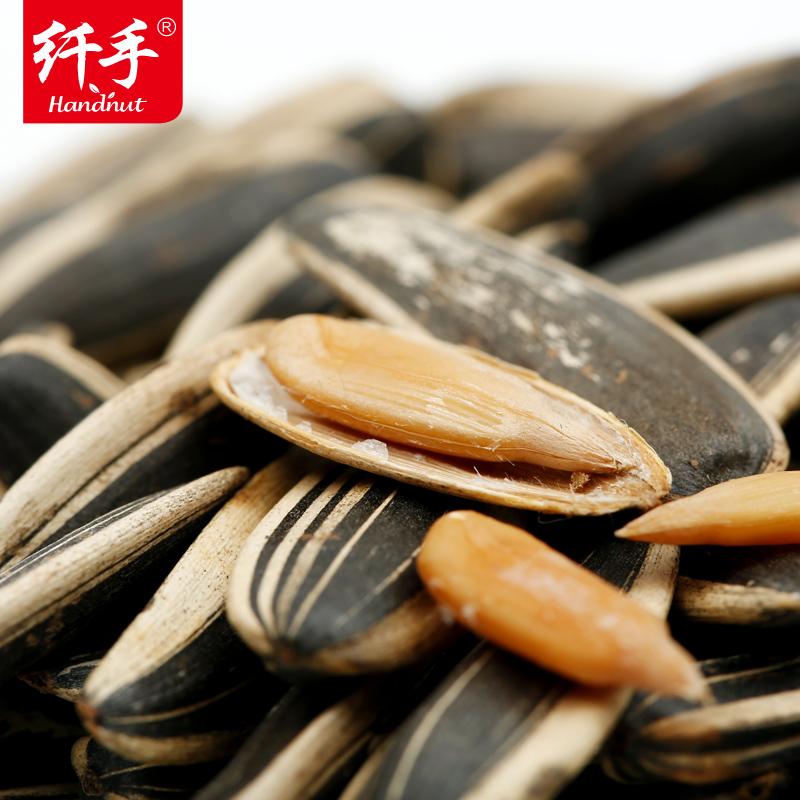 纤手山核桃味瓜子五香味绿茶葵瓜子2斤小包装零食散装葵花籽1000g