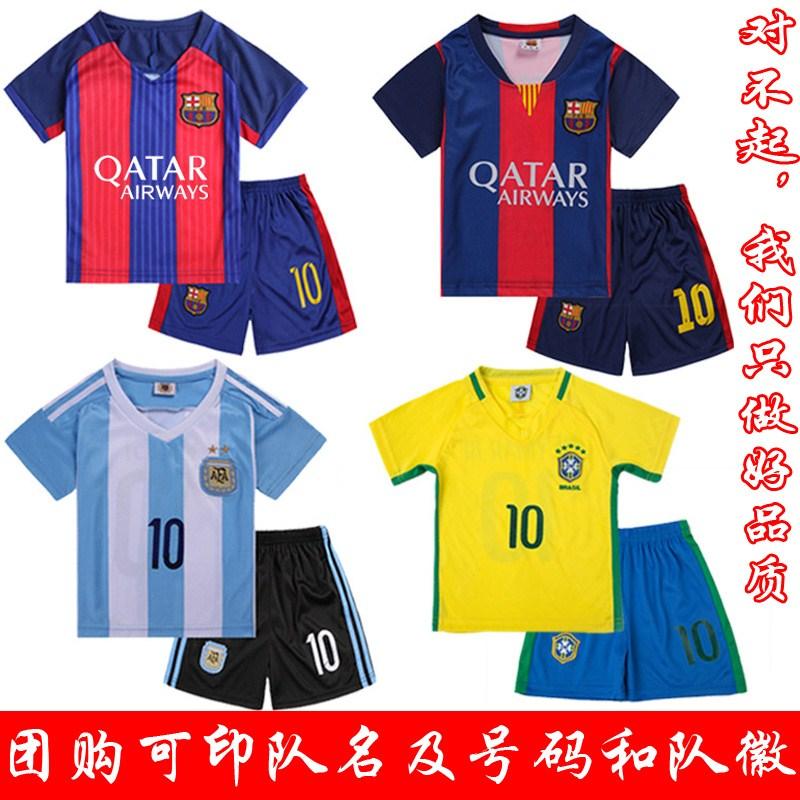 夏季中大童装男童男孩篮球足球运动服9儿童短袖套装8-10-12-15岁
