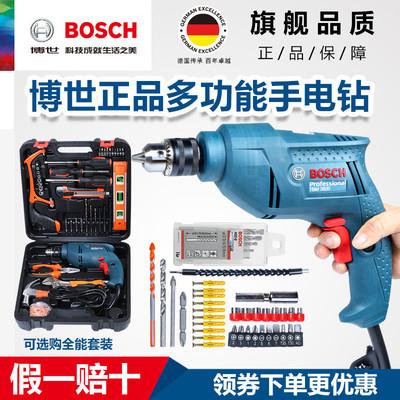 博世手电钻电动螺丝刀工具家用多功能电转220V博士手枪钻TBM3500