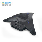 Kaya KEHYA conference video phone voice USB port microphone pickup sound box omnidirectional microphone