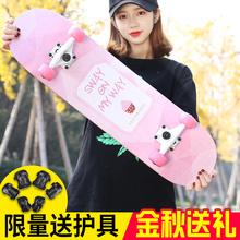 斯威滑板初学者成人女生青少年夜光公路刷街双翘滑板车儿童4四轮