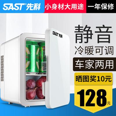 制冷小冰箱宿舍