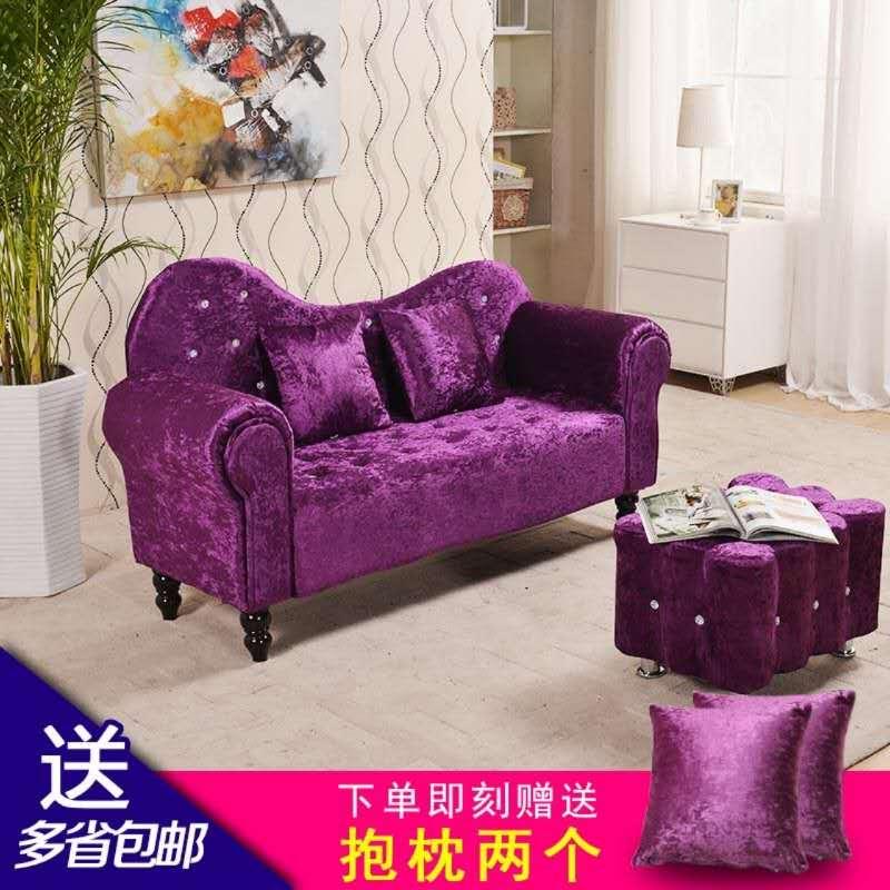木质欧式沙发