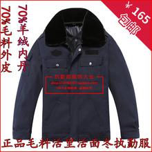 冬执勤服短款 防寒棉夹克大衣 冬季保安服双层羊绒冬季加厚毛料新款