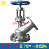 Positive expansion, lower expansion type, reaction pot, bottom discharge, discharge valve, 304 stainless steel discharge valve, acid and alkali resistance