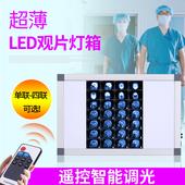 医用观片灯LED观片灯箱x光阅片灯单联双联三联骨科看片灯观片灯箱