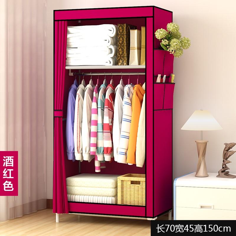 环保diy衣柜
