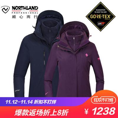 诺诗兰秋冬户外GORE-TEX男女三合一防水冲锋衣GS062508