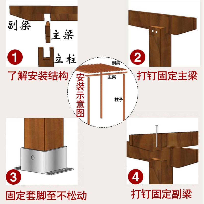 碳化防腐木葡萄架定制 简易爬藤花架长廊木架户外庭院地板凉亭