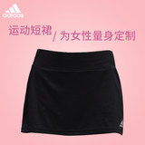Adidas adidas two in one short skirt women's sports trousers casual comfortable short skirt fitness yoga running