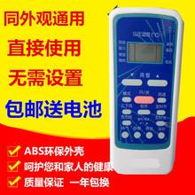 原装品质华凌美的空调遥控器R51I3/BG-M R5113/BG-M上下风左右风