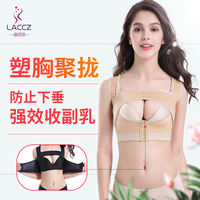 Postoperative autologous fat breast augmentation breast chest corset underwear chest collection gathers the vice milk liposuction shaping beauty back corset