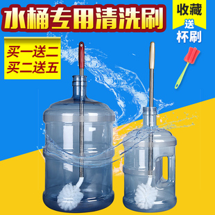 全方位钢杆洗桶刷饮水机矿泉水桶刷塑料球形纯净水桶清洁长柄刷子