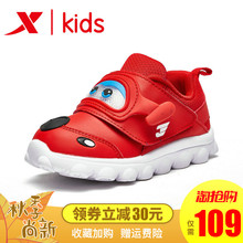 Special Step Children's Shoes 2019 New Spring and Autumn Children's Sports Shoes Men and Women's Baby Shoes Super Chivalry Leisure Health Shoes