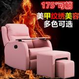 Кресла для отдыха Артикул 587036009032