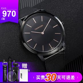 香港直邮原装CK手表男女士石英表钢织带专柜正品时尚腕表K3M21421