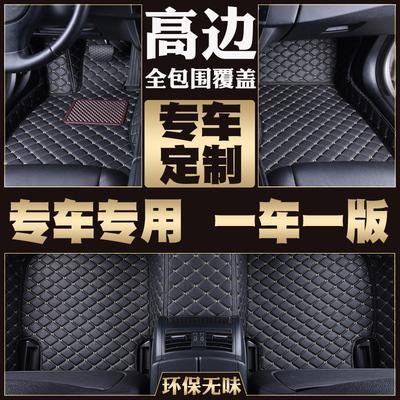 新款车内汽车脚垫防水地毯易清洗四季通用丝圈车脚垫改装内饰用品