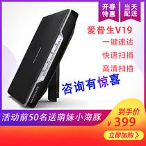 多拍仪BX1000高清高速文件扫描仪A4万像素1000壁挂式高拍仪LAEXAN