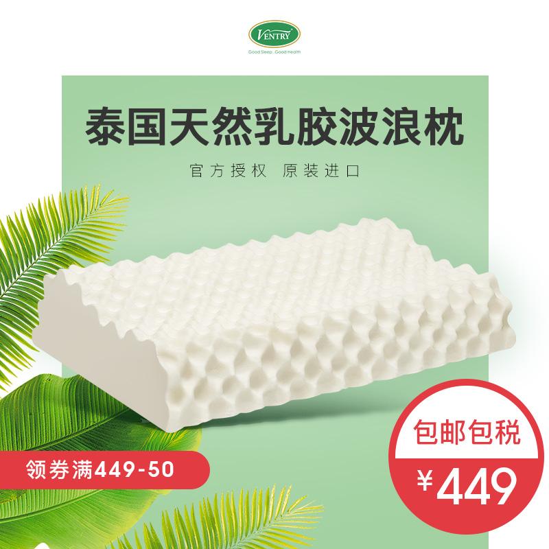 乳胶枕颗粒保健枕
