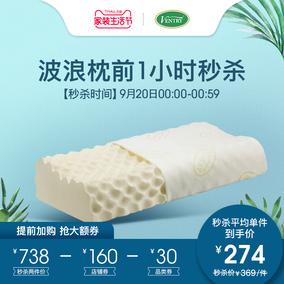 Ventry泰国纯天然乳胶枕头 成人进口按摩颗粒护颈枕 保健橡胶枕
