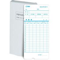 科密热敏考勤卡 考勤机热敏卡纸 打卡机纸卡 50张一包热敏机专用