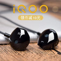 vivo手机耳机iqoo原配入耳式X27原装正品Z3/vivoiqoo耳机重低音炮