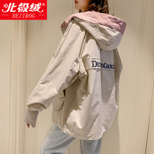 Spring and Autumn 2019 New Korean Version of Loose Bf Student Leisure Jacket