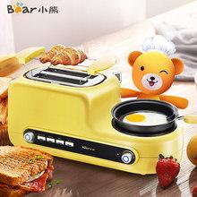 烤面包机家用2片早餐多士炉Bear小熊DSLA02Z1吐司机全自动土司