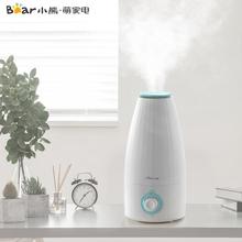 小熊加湿器家用静音办公室桌面迷你卧室内空气净化空调小型香薰机